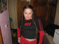 Нина Бочкова, 27 августа 1998, Харьков, id88830179