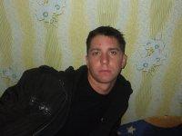 Алексей Карабанов, Буй, id98738514