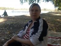 Яна Сидорова, 27 февраля 1988, Краснодар, id119953536