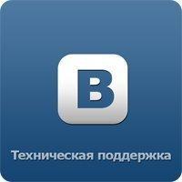 Екатерина Ρогожина, Москва, id49915346