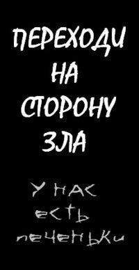 Bot Raz, 12 июня , Белгород, id111411002