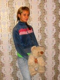 Мария Лактина, 24 апреля 1990, Москва, id1336288