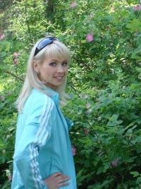 Ксения Бычкова, 20 июня , Новосибирск, id41539148
