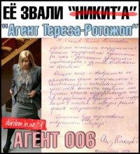 Аівам Уцеров, 19 декабря 1957, Луганск, id45426121
