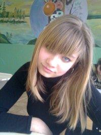 Каришка Новодран, 8 декабря 1994, Москва, id73875893
