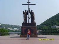 Руслан Ефимов, 21 мая 1998, Волгоград, id82479961