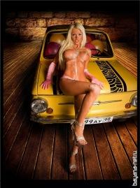 Лучшая порно звезда порно фото фото 543-934