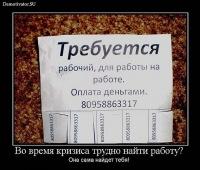 Конь Педальный, 6 сентября 1990, Москва, id113193412
