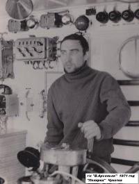Vadim Graniov, 12 марта , Херсон, id127291111