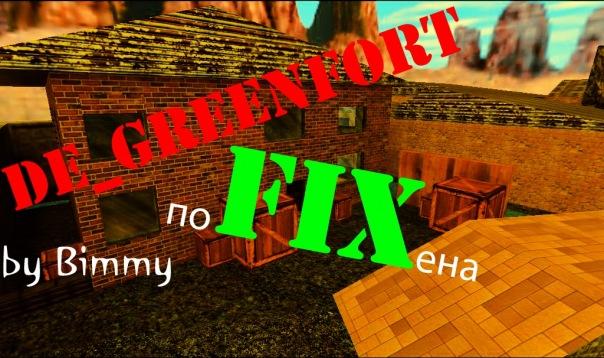 de_greenfort (fix!)