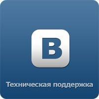 Tehnicheskaya Poddergka, 8 июля 1979, Москва, id40055076