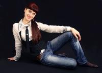 Юлия Киреева, 31 июля 1983, Сургут, id60649461
