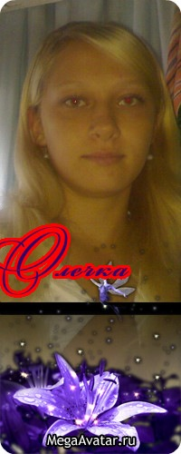 Ольга Тимофеева, 4 июня , Чистополь, id71198871