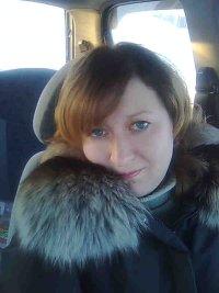 Елена Бадычева, 21 февраля 1982, Екатеринбург, id74947631