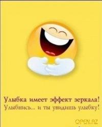 Вася Иванов, 5 февраля 1999, Москва, id111363670