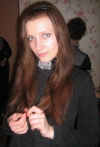 Екатерина Васильевна, 1 февраля 1991, Симферополь, id125895452
