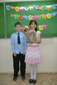 Елена Сухарева, 20 марта , Тула, id126726202