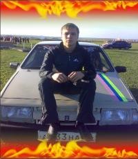 Radislav Vanikov, 24 января 1990, Канаш, id22014061