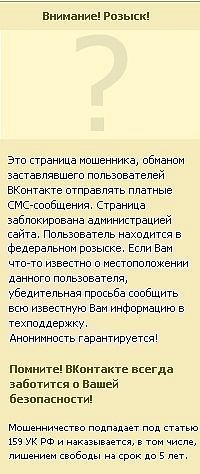 Глеб Симовских, 26 апреля 1986, Чернобыль, id41913202