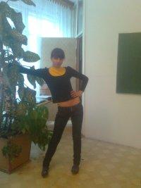 Женя Дунаева, 5 февраля 1989, Барнаул, id71965510