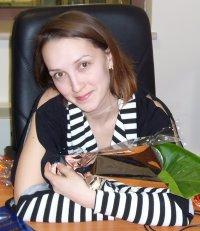 Таисия Сдобникова, 14 октября , Лебедянь, id42921085