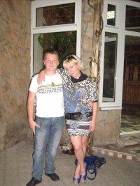 Оксана Ремигайло, Краснодар, id73669238