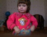 Алсу Шареева, 9 августа , Котельниково, id80020109