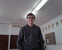 Andrei Tarasov, 9 марта 1992, Донецк, id46546578