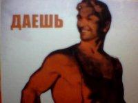 Николай Πанков, 4 марта , Киров, id76021775