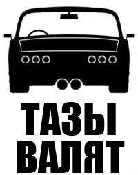 Ghost Racer, 8 мая , Винница, id85276344