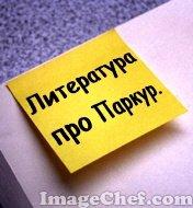 http://cs768.vkontakte.ru/g9428248/a_0c07bb7d.jpg