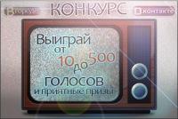 Аккаунт Банк, 28 октября , Москва, id115392384