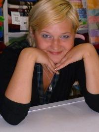 Екатерина Емельянова, 16 мая , Йошкар-Ола, id121911539