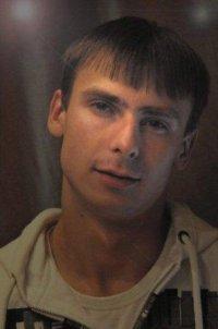 Николай Суриков, 20 января , Москва, id42952206