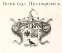 Александр Неклюдов, 9 августа , Чусовой, id80020111