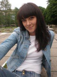 Альона Алещенко, 7 мая 1990, Львов, id15335062