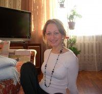 Кристина Болотина, 12 сентября , Киев, id46808860