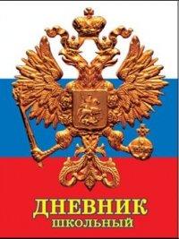Школьные Экзамены, 29 декабря , Москва, id84731849