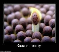 Ильнур Махмутов, 8 февраля , Саратов, id100922139
