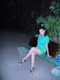Кристина Онищенко, 30 октября , Москва, id101941253