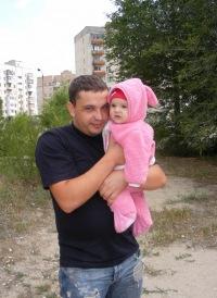 Александр Харламов, 23 мая 1990, Северодонецк, id110524008