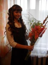 Лена Вихарева, 12 июля 1995, Пермь, id144929774