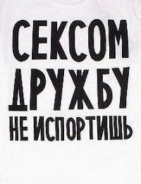 Виталина Грабаренко, id54528822