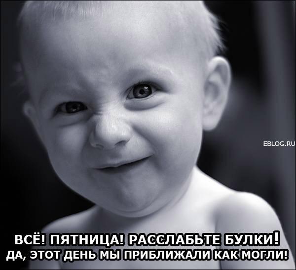 Дима Любимов, Озерки - фото №1