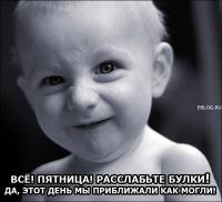 Дима Любимов, Озерки