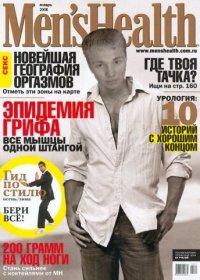Антон Рохлой