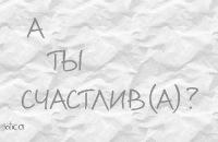Вася Курочкин