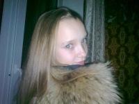 Елизавета Плеханова, 30 июля , Саратов, id106531236