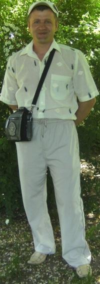 Александр Моргун, 5 августа , Никополь, id145788558
