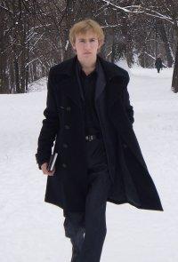 Виталя Егоров
